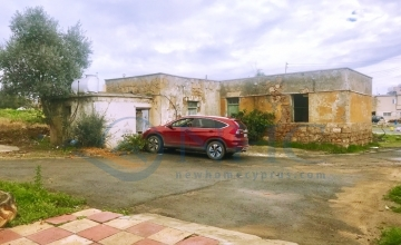 LOVELY DETACHED HOME ON CUL DE SAC GERMASOYIA